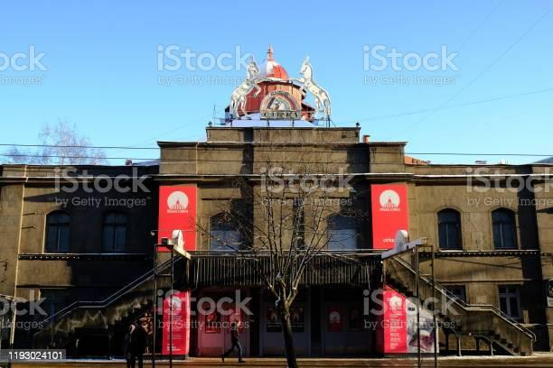 Riga circus building exterior picture id1193024101?b=1&k=6&m=1193024101&s=612x612&h=cmrevb1e581bfmnhiggy4z7ol2exj9 k6s74yzhddem=