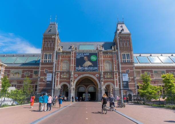 Rijksmuseum, Amsterdam, Netherlands stock photo