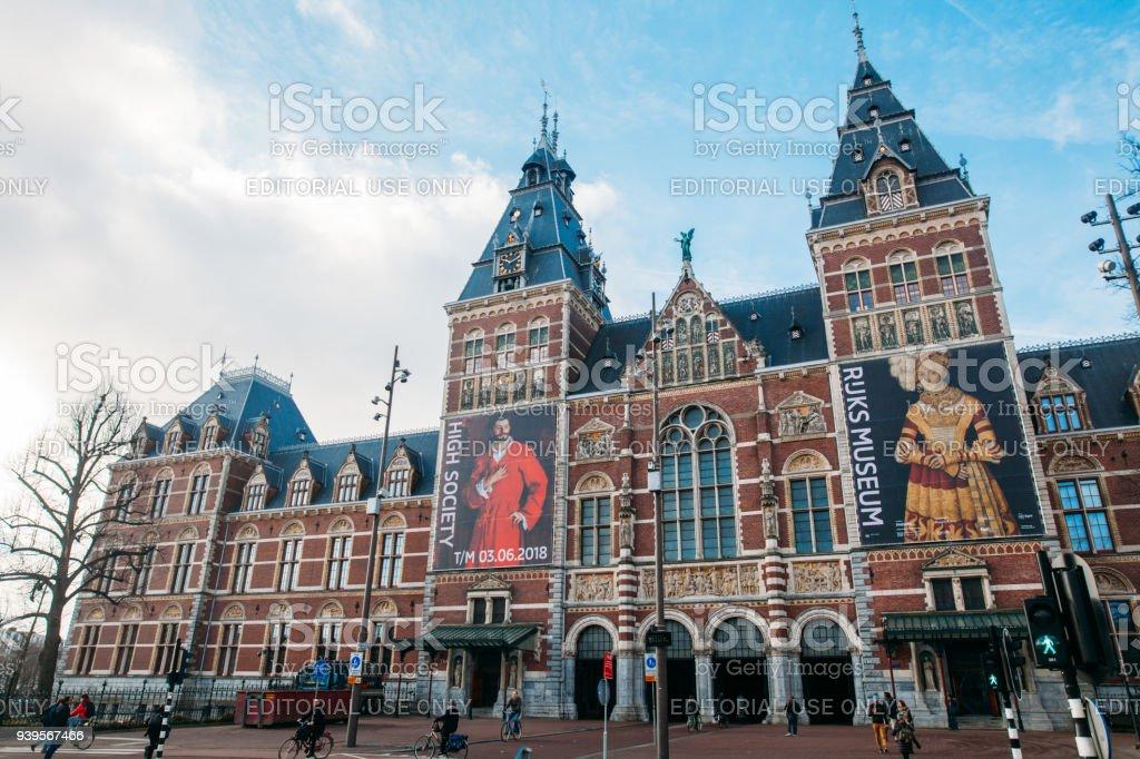 rijksmuseum amsterdam niederlande stock fotografie und mehr bilder von amsterdam istock. Black Bedroom Furniture Sets. Home Design Ideas