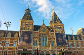 Amsterdam, Netherlands - November 29, 2019 : Rijksmuseum in beautiful morning sunrise in Amsterdam, Netherlands on November 29, 2019.
