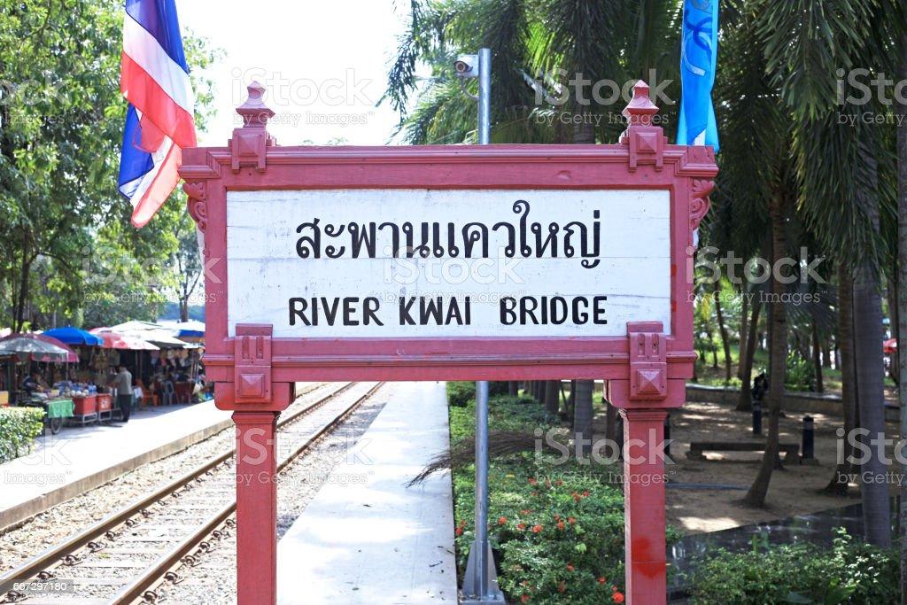 River Kwai bridge railway station sign, Kanchanaburi stock photo