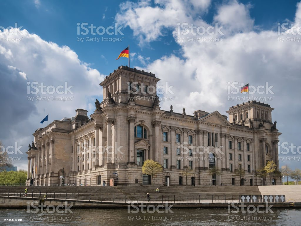 River Spree behind the the german Chancellery in Berlin royalty-free stock photo