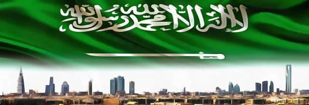 riyadh city with saudi arabian flag, illustration. - saudi national day zdjęcia i obrazy z banku zdjęć