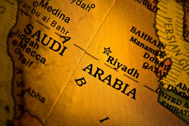 riyadh - saudi arabia map stock photos and pictures