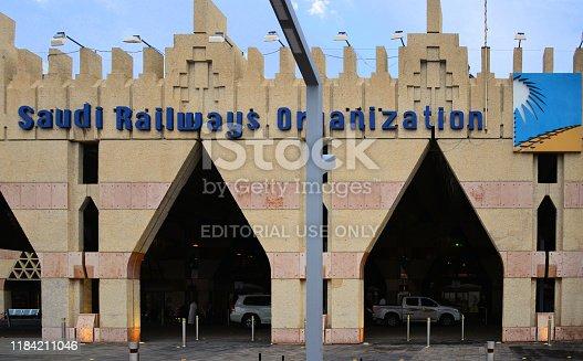 Riyadh, Saudi Arabia: Riyadh railway station main facade - western terminus of the Dammam–Riyadh Line - Saudi Railways Organization (SRO) - designed by Italian architect Lucio Barbera - triangular forms and crenellation inspired in Najd region architecture