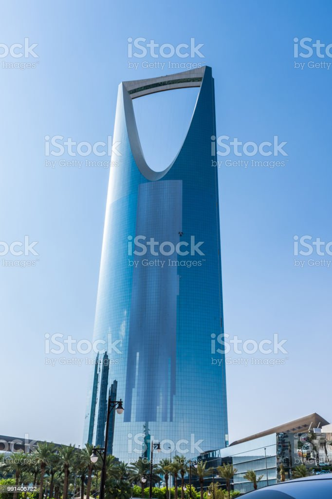 Riyadh, Saudi Arabia, KSA - September 06, 2017 Kingdom tower in Riyadh stock photo