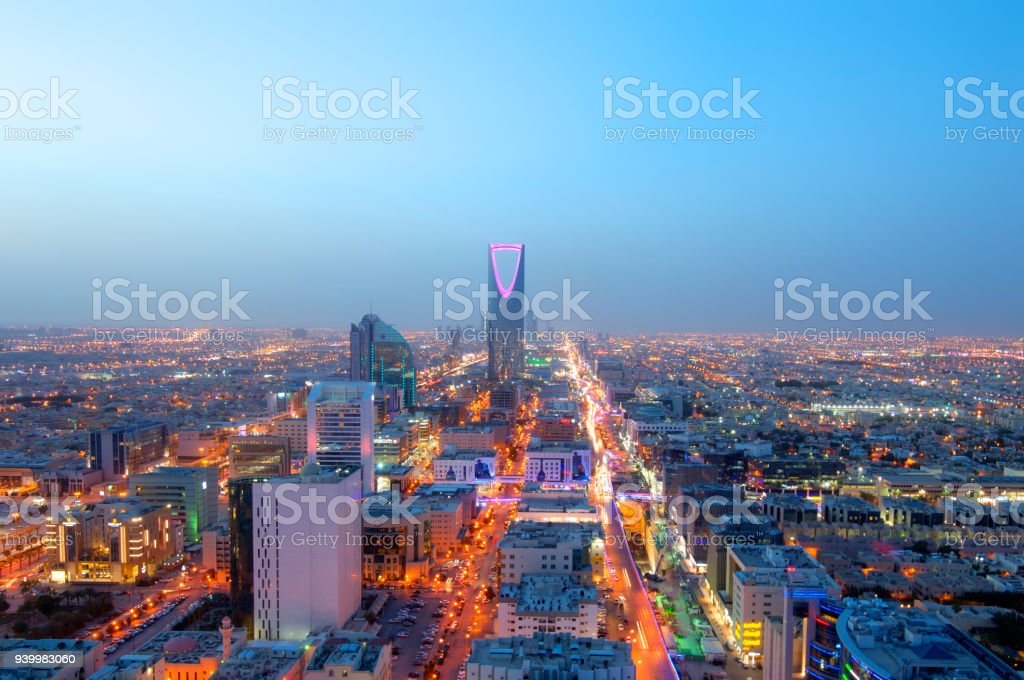 Riyadh skyline at night #7, Capital of Saudi Arabia – zdjęcie