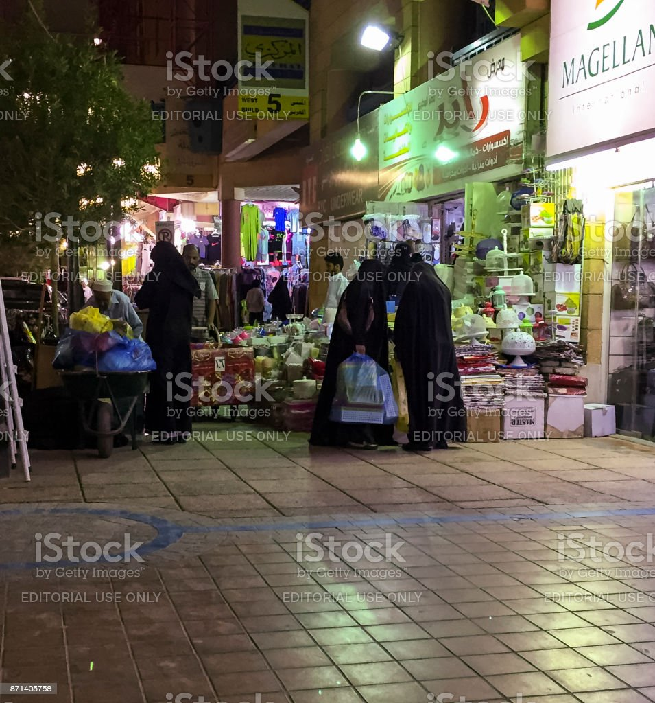Riyadh Souq Stock Photo & More Pictures of Adult - iStock