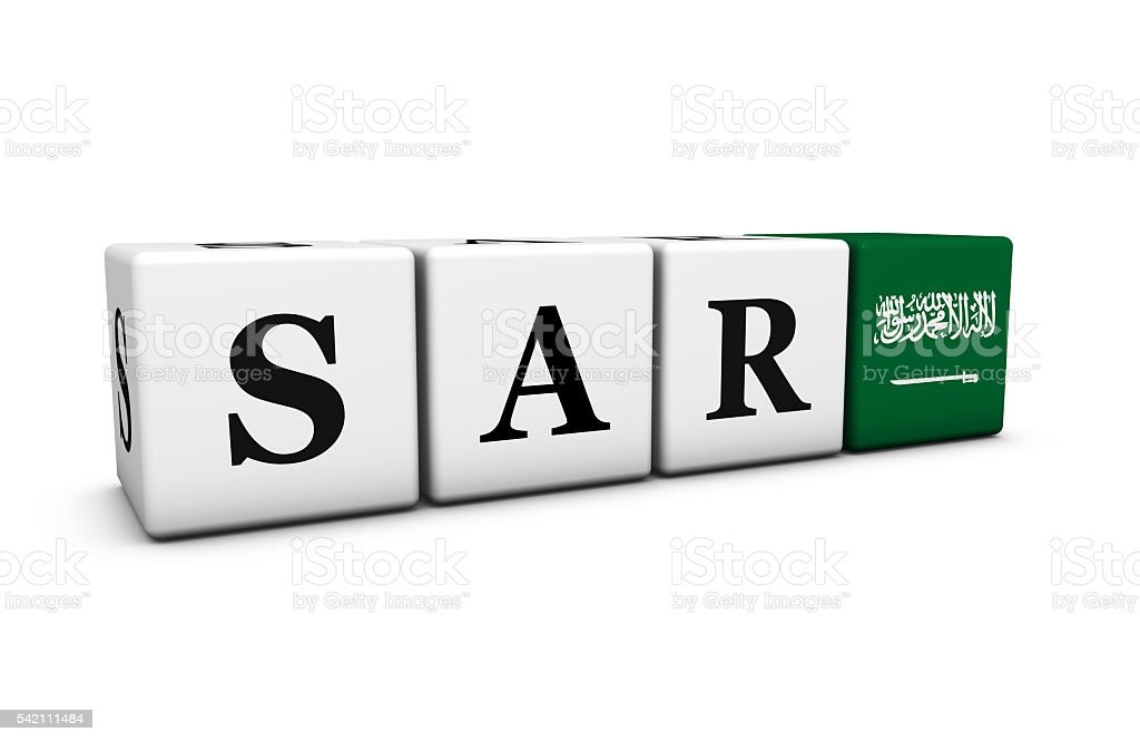 Riyal Saudi Arabia Currency Code Sar Stock Photo More Pictures Of