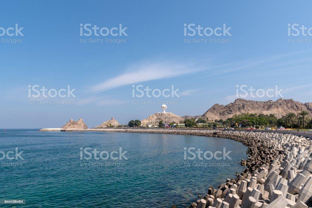 Riyam Park and Old Muscat (Mutrah) coastline, Oman stock photo