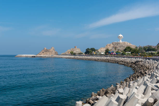 Riyam Park and Old Muscat (Mutrah) coastline, Oman stock photo
