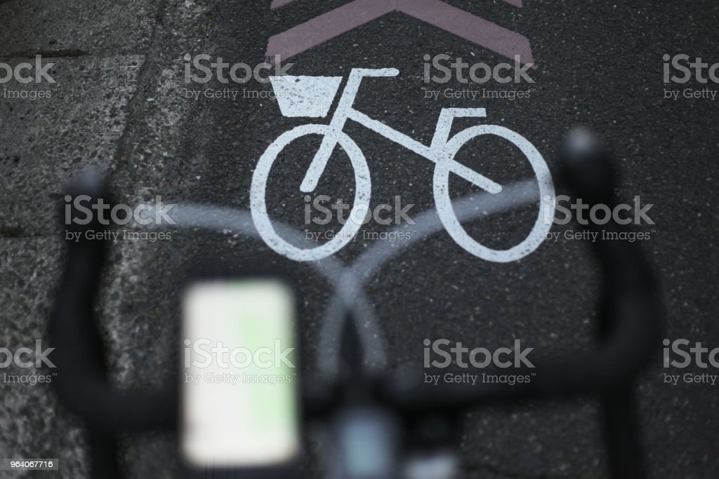 Road bicycle on bicycle path in Kyoto City - Royalty-free Bicycle Stock Photo