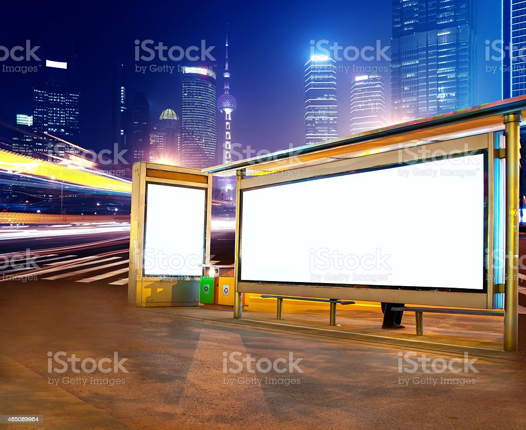 Road car light trails through at modern city stock photo