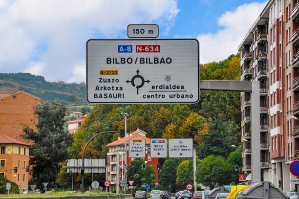 Road from Barcelona to Bilbao via Gipuzkoa province, Basque country of Spain stock photo