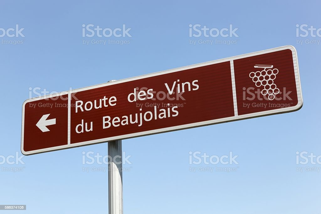 Road of Beaujolais wine sign, France stock photo