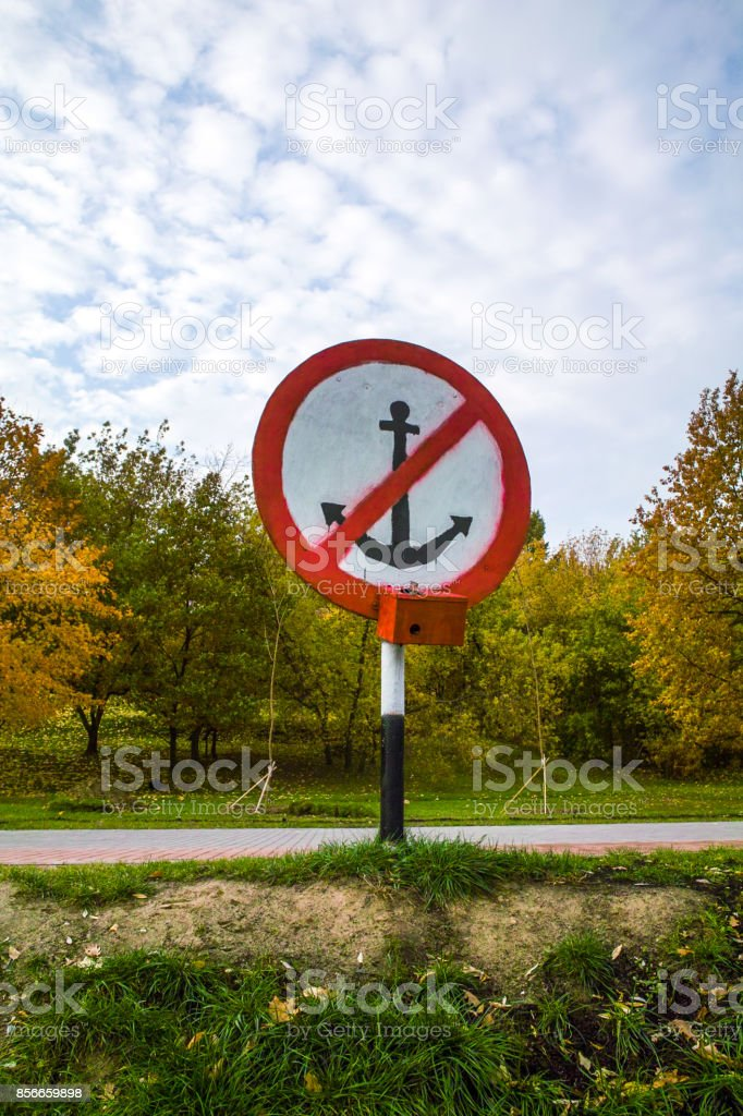 Road sign, do not drop anchor stock photo