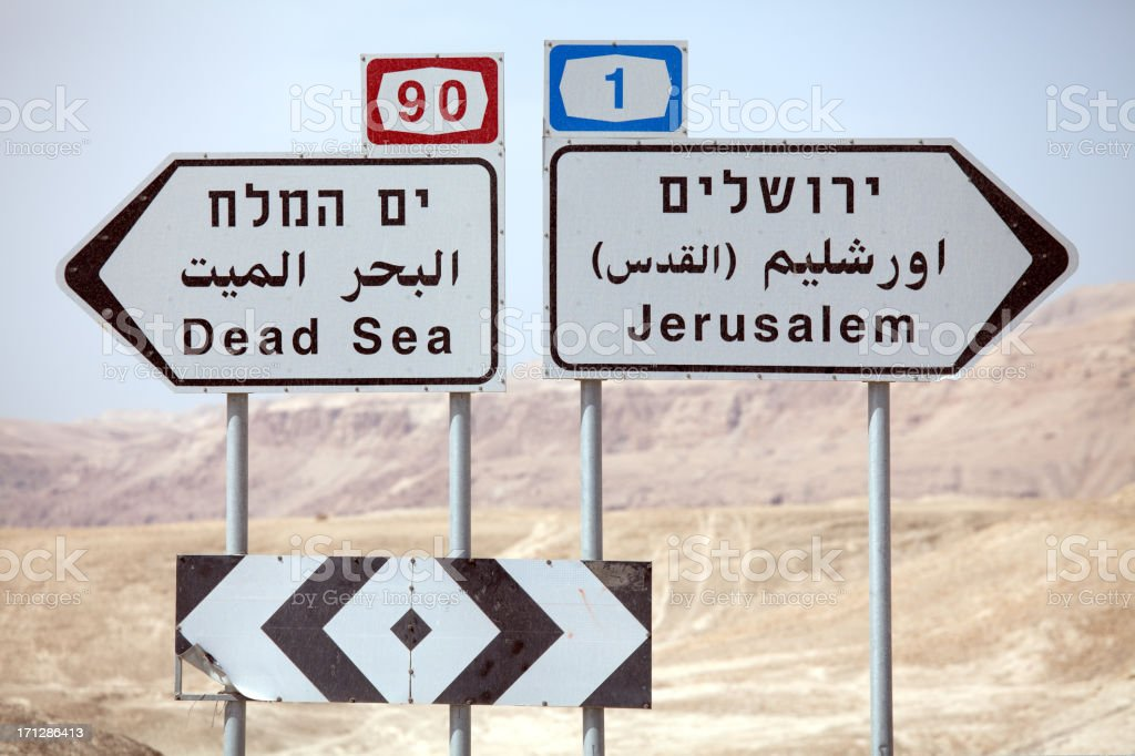 Road sign on the intersection for Dead Sea and Jerusalem somewhere in...