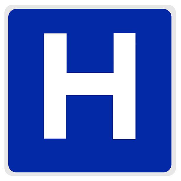 road sign - hospital blue stock photo