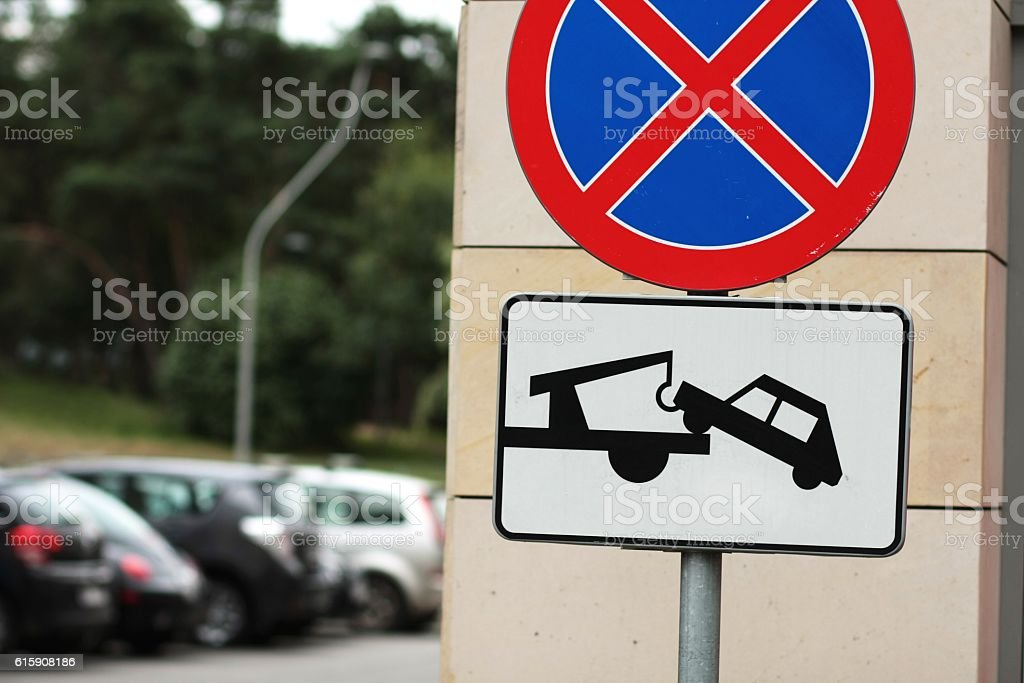 road sign - no parking stock photo