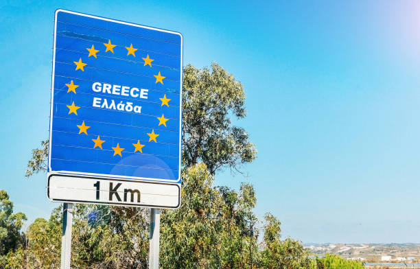 Road sign on the border of Greece as part of an European Union member state stock photo