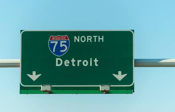 Road to Detroit stock photo