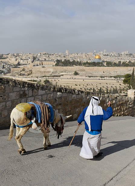 Road to Jerusalem stock photo