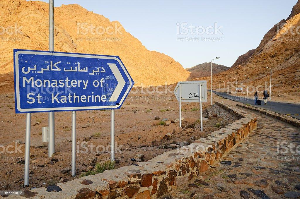Road to Mount Sinai stock photo