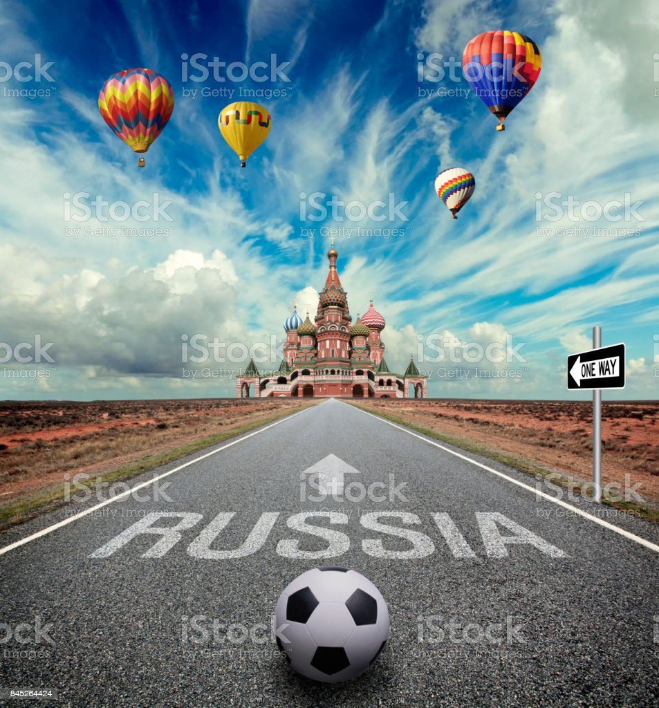 Road to Russia stock photo