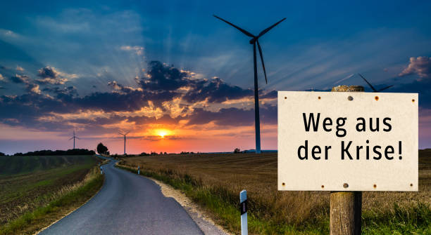 Road with a way out of the crisis! sign in german