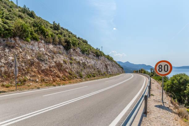 Roads of Balkans, Croatia, summer stock photo