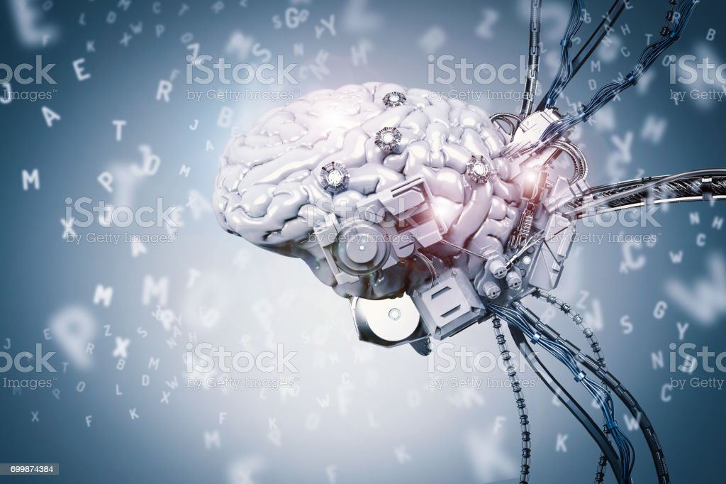 robot brain learning stock photo