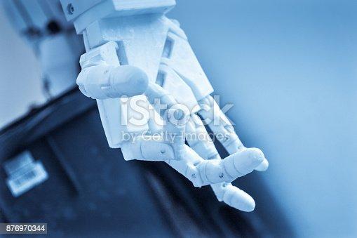 istock Robot hand fingers 876970344