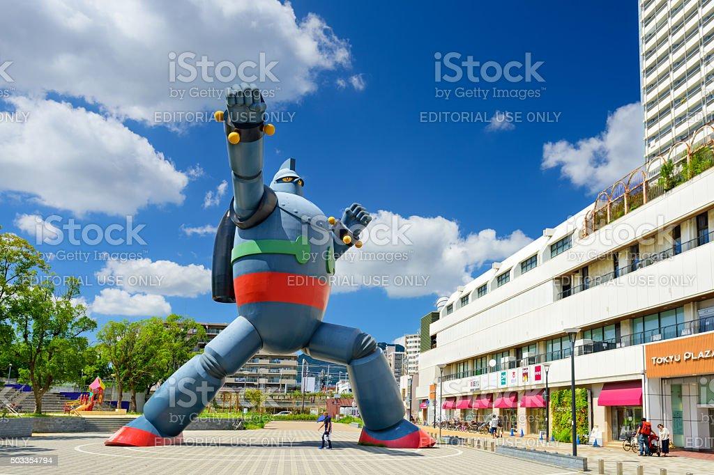 Robot Monument stock photo