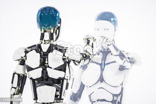 istock AI Robot 1143851066