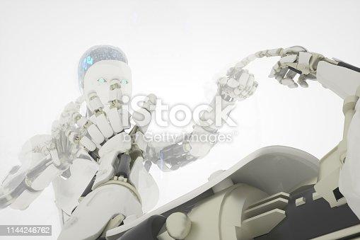 istock AI Robot 1144246762