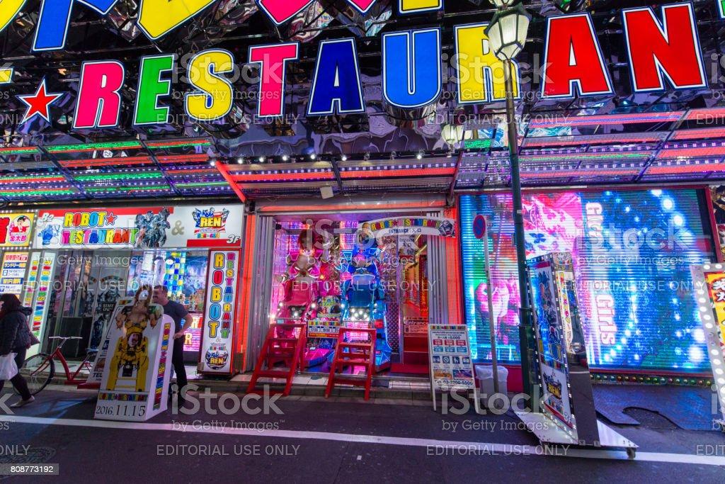 Robot restaurant in Tokyo stock photo