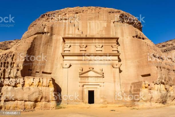 Rock-cut tombs of Mada'in Saleh Saudi Arabia