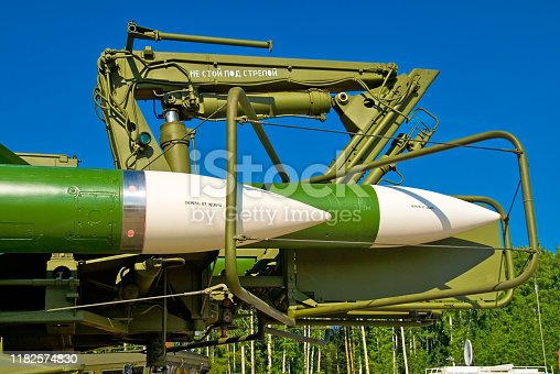 Nizhniy Tagil, Russia - July 12. 2008: Visitors explore military equipment. Rockets of Buk missile system. RAE exhibition (Russian Arms Expo)