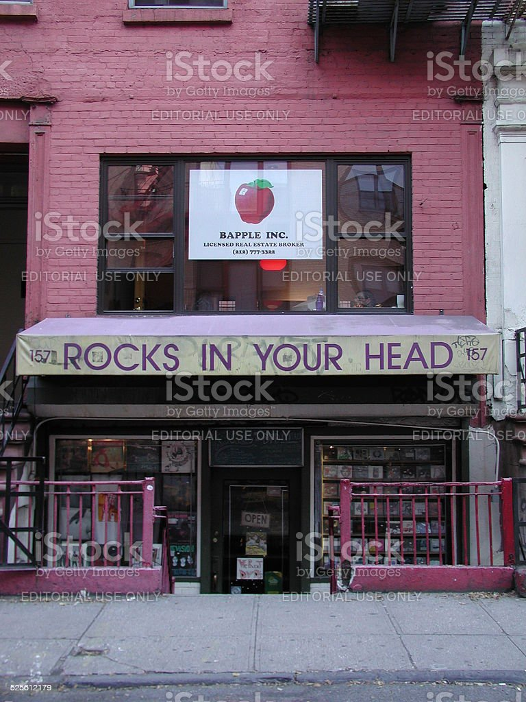 Rocks In Your Head Record Store in SOHO stock photo