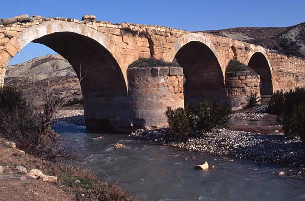 Roman bridge Syria stock photo