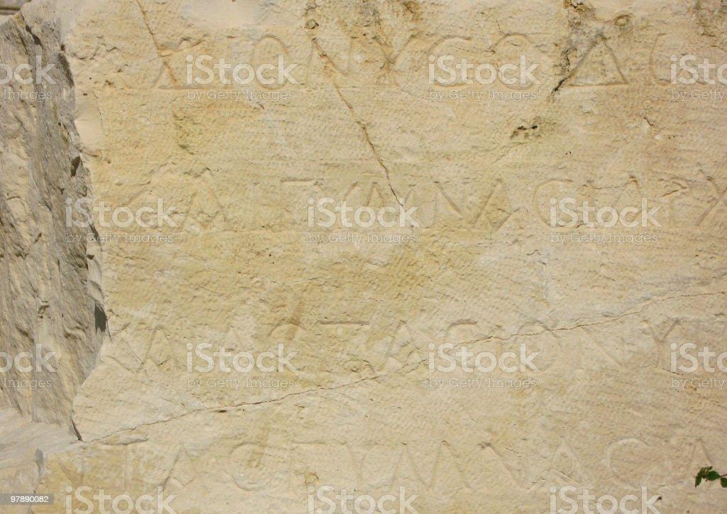 Roman Inscriptions royalty-free stock photo