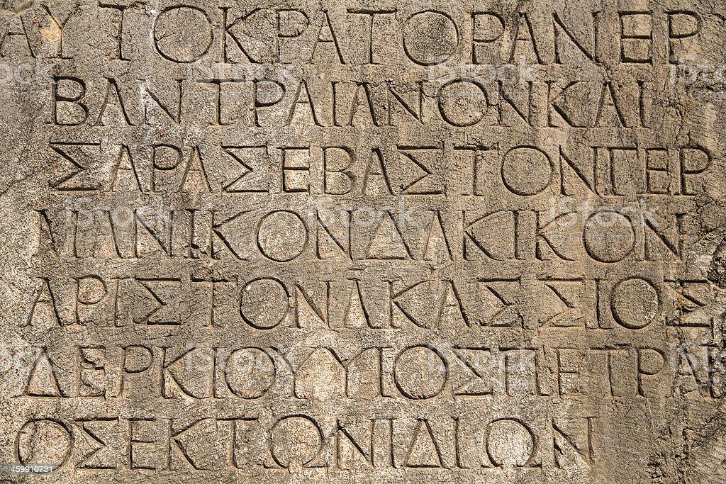 Roman style engraving, Delphi, Greece, Greek Tradition stock photo