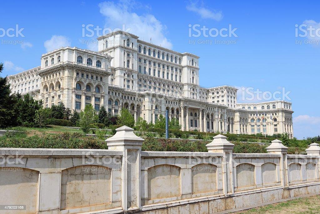 Romania parliament stock photo