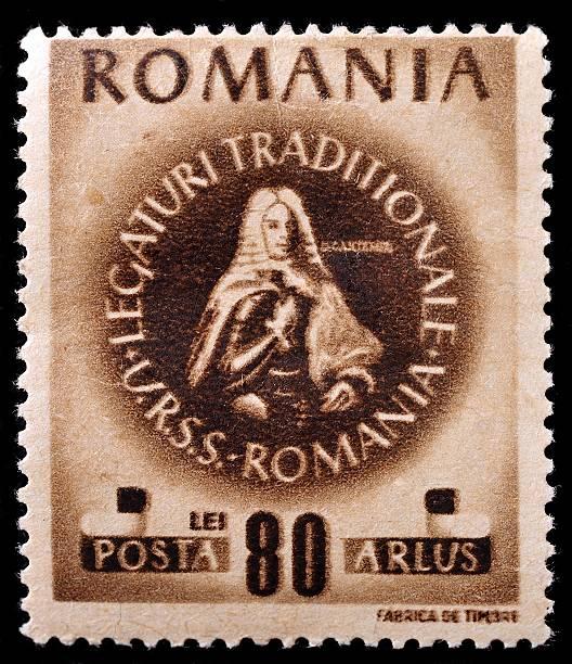 briefmarke rumänien - berühmte physiker stock-fotos und bilder