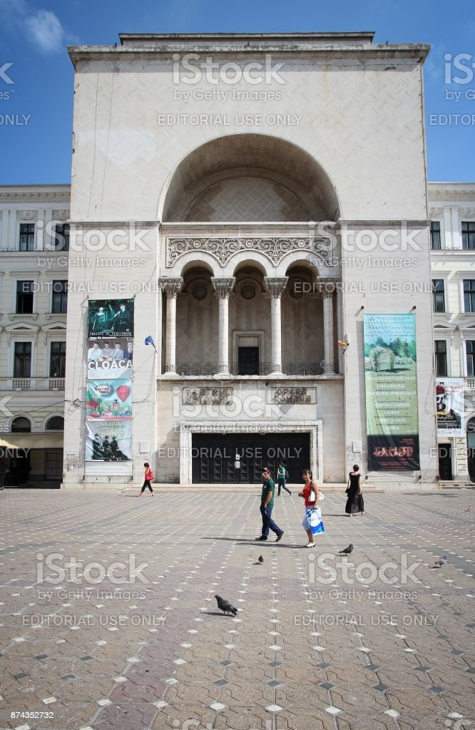 Romanian National Opera stock photo