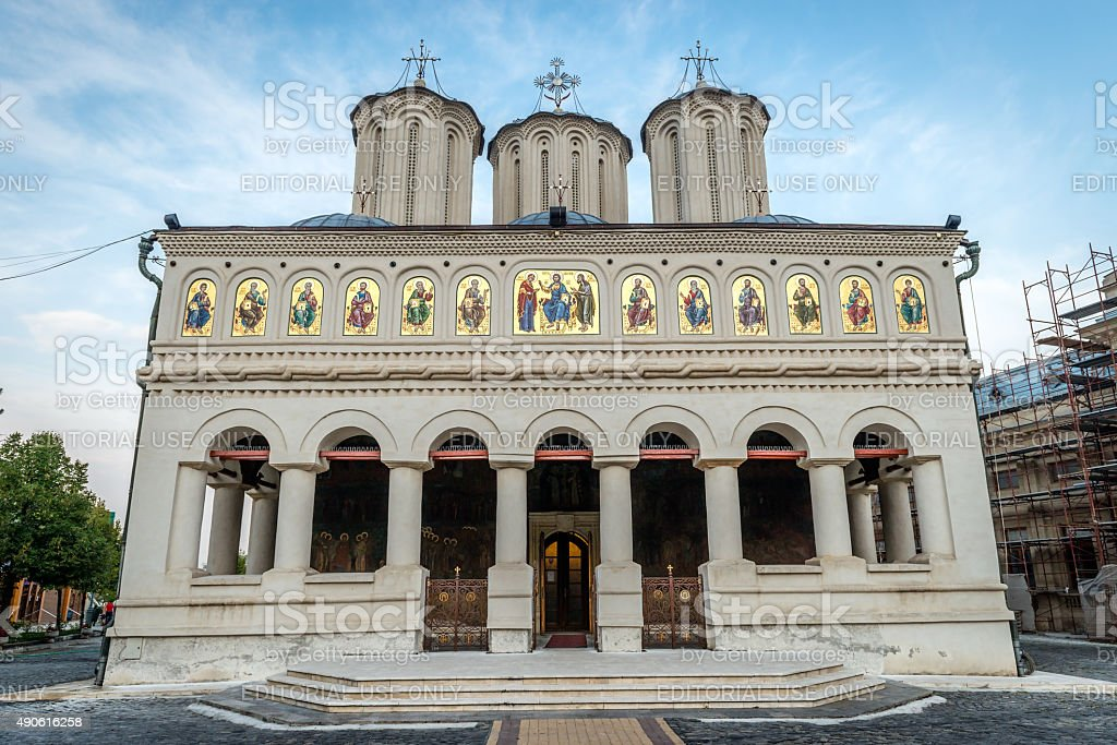 Romanian Orthodox Patriarchal Cathedral in Bucharest stock photo