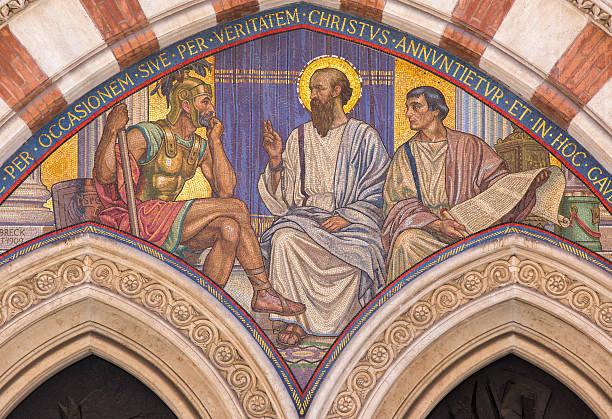 Rome - The mosaic Teaching of St. Paul in carcer stock photo