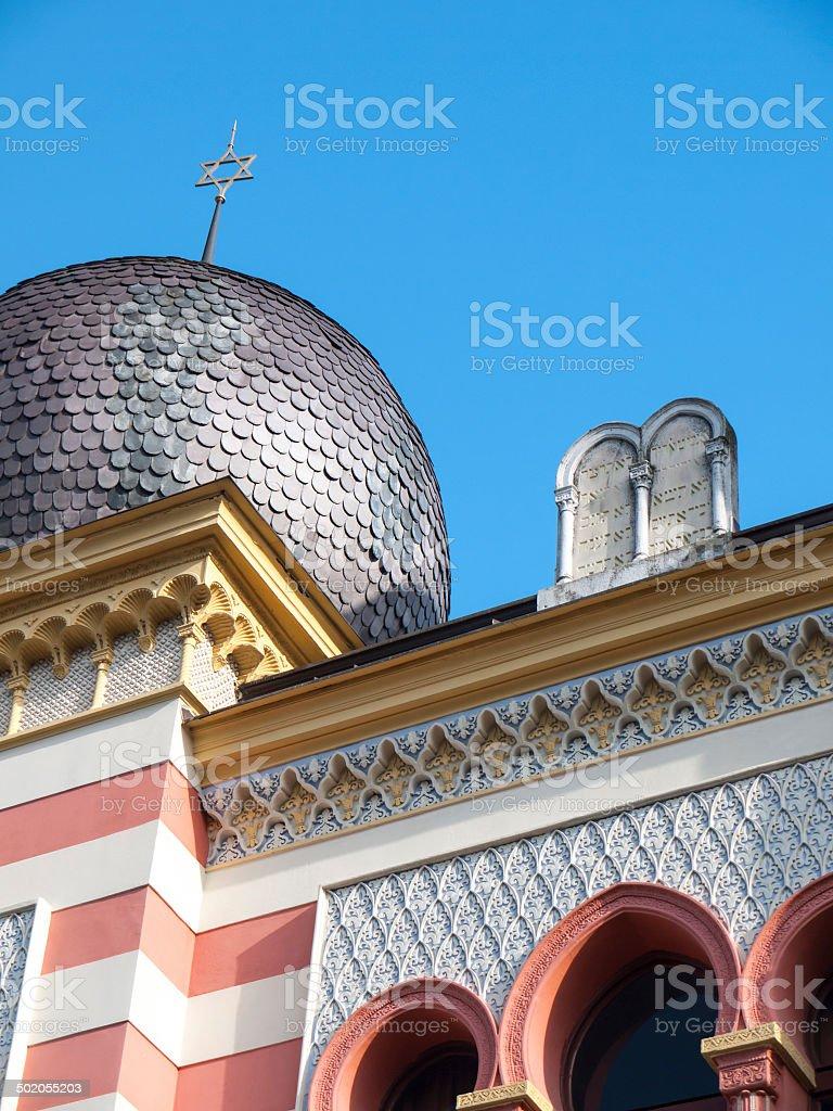Telhado de uma sinagoga - foto de acervo