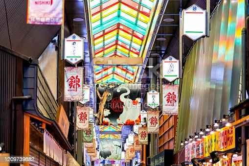 Kyoto, Japan - April 17, 2019: Roof and many signs at shopping Nishiki market arcade street shops for food and souvenirs