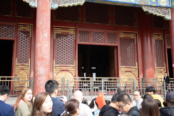 Zimmer von Tempeln in Innenbereichen des Palastmuseums, Verbotene Stadt Peking – Foto